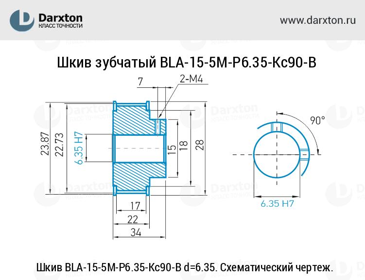 Чертеж для Шкив BLA-15-5M-P6.35-Kc90-B d=6.35